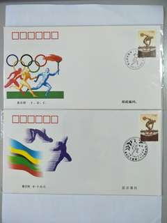 A/B FDC 1996-13 Olympic