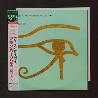 Alan Parsons project Rickie Lee Jones audiophile LP record