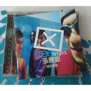 CD Zhang Zhen Yue A Yue Free Night 張震嶽 祕密基地 分手吧 爱我别走