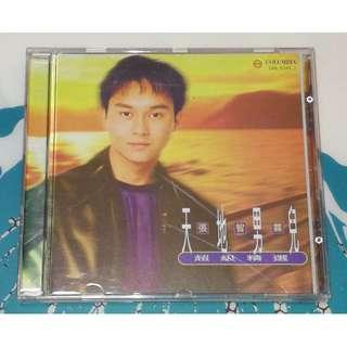 CD 張智霖天地男兒超級精選 Chilam Zhang Zhi Lin Best collection