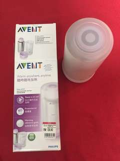 Avent Manual Warmer