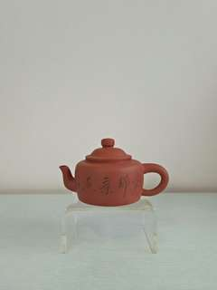 Chinese Teapot mint condition unused