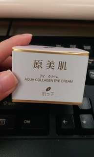 半價包順豐 🈹 日本肌っ子 原美肌系列 膠原活膚緊緻眼霜 20g
