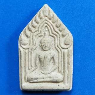 Phra Khun Paen Prai Guman of LP Huan of Wat Phutthaisawan (Thai amulet)