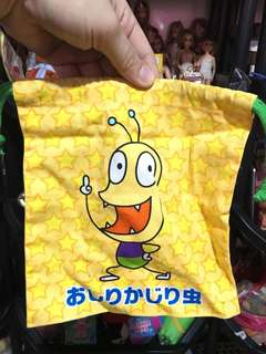 Yellow poucj from japan