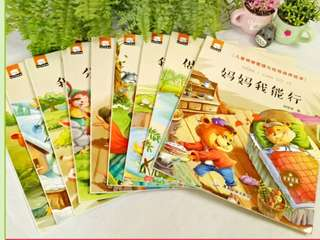 Children short storybooks, in chinese and english