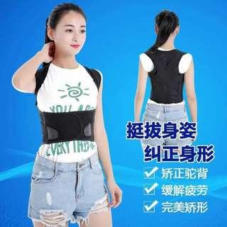 10NO/L0*S (SSV)保背护腰/防驼背衣.