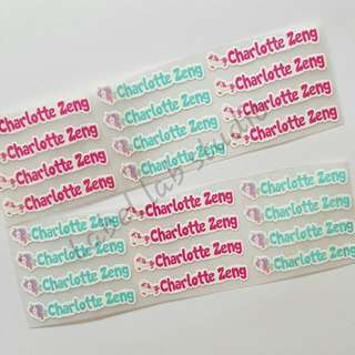 Iron on - Customised Name Stickers