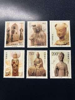 China Stamp: Clearing Stocks: China 1997-9 Budda Stamps Set of 6, Mint Not Hinged.