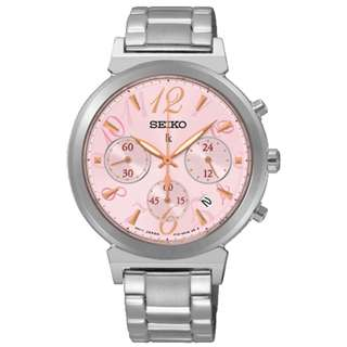 Seiko Lukia Watch - Pink