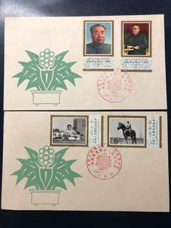 Clearing Stocks: China 1977 J19 Zhu De Set of 4 on 2 First Day Covers