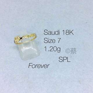 🌼 18k Ladies Ring 🌼