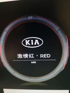 Kia k3 steering wheel leather cover