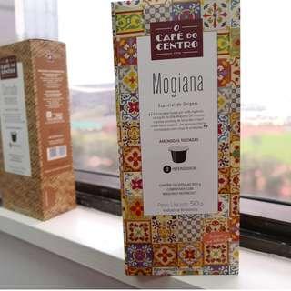 咖啡膠囊 - 朱古力果香味 (Nespresso 機適用)
