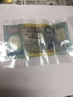特別版泰國幣(透明膠片)