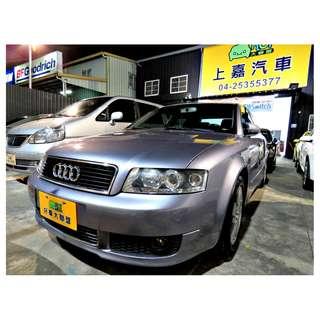 『上嘉汽車』2005年 奧迪-B6 A4 2.0灰