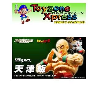 SHF - Dragon Ball - Tenshinhan & Chouzu