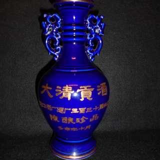 老龍口霽藍釉嵌金大清貢酒瓶