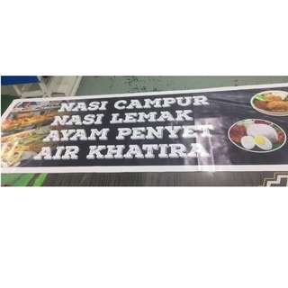 BANNER PRINTING FOR STALL