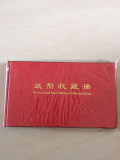 Money Collection Book