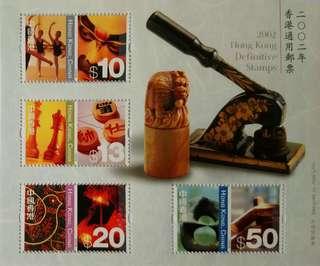 2002香港通用郵票小全張(高+低面值,共兩張)
