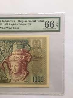 🇮🇩Indonesia 1952 Seri Kebudayaan 1000 Rupiah Replacement Note