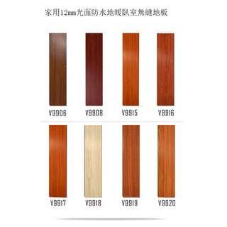 家用12mm光面防水地暖臥室無縫地板耐磨環保無縫地板