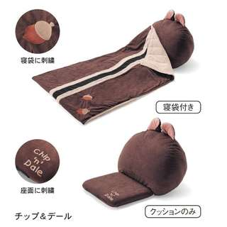 日本製迪士尼chip n dale 保暖舒適靠墊附睡袋