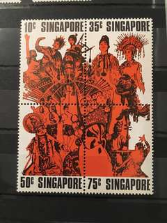 Singapore mint unmounted stamps set