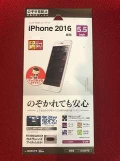 iPhone 6 Plus screen protector (保護貼)