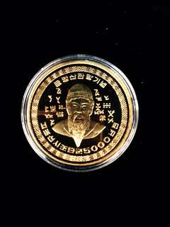 2001 North Korea 1 Won Dangun Wanggeon, Founder of Gojoseon (First Korean Dynasty), 5'000 Years of History. Large Golden-Gilt Brass Coin. Mint Uncirculated Condition, Ultra Rare.