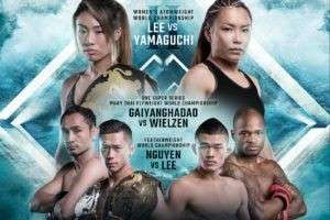 ONE FC UNSTOPPABLE DREAMS Silver Cat Tickets