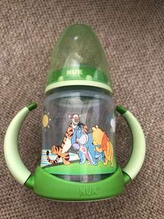 Nuk Winnie the Pooh Active Cup