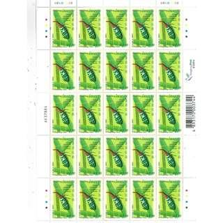 香港郵政_香港昆蟲版票_全套_$5, $3.1, $2.5, $1.3 @25