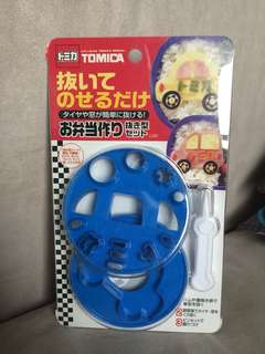 Tomica Car Cutter Set Made in Japan