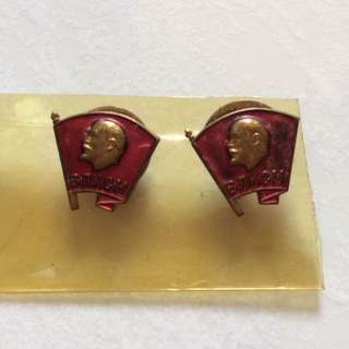 (Reserved) Vintage Pin / Badge - Komsomol The Young Communist League Original USSR Soviet Union Russian antiglobalist Pin Badge CCCP (Each $12 or both for $20)