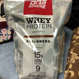 DNS Active Whey Protein