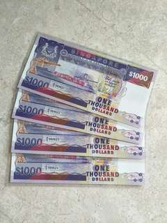 4 PCS SINGAPORE $1000 SHIP HTT A/9 369621-24 RUN UNC