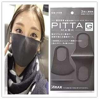 JAPAN Pitta mask - grey (3pcs/pkt)