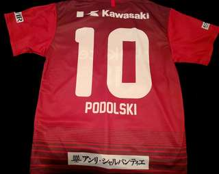 🇯🇵🇯🇵全新日聯神戶勝利船10号PODOLSKI 打氣球衣 有M 和L