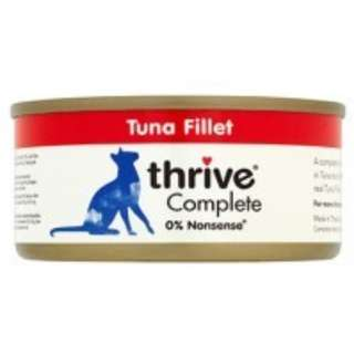 Thrive® Complete Tuna Fillet