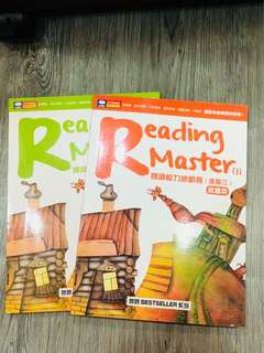 🚚 Reading master 英文阅读 (两本)