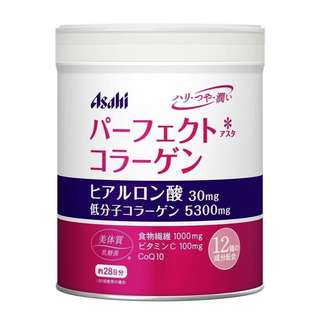 ASAHI Perfect Asta Collagen powder drink 210g[preorder]