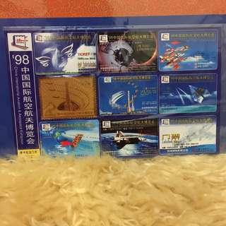 98年航空航天博覽會 純金郵票
