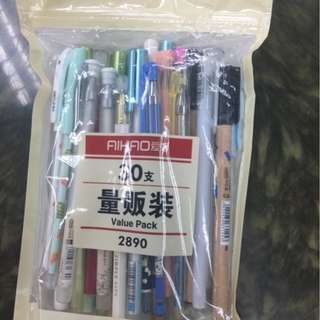 $10 For 30 Pcsl Pen Value Pack 3 Designs 0.5mm Ballpoint AIHAO Stationery Office / School Supplies