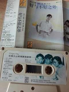 梁文福1987音乐手记卡带 芦苇系列 FHP 8702