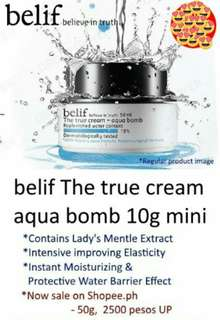 BELIF THE TRUE AQUA BOMB 10ml