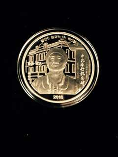 2016 North Korea 20 Won Paek Son-Haeng (1848-1933) Great Philanthropist, 10th Year Anniversary Discovery of Her Memorial Stone, Pure Silver Proof Coin. Mint Uncirculated Condition, Rare.