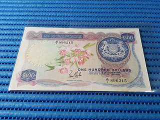 A/1 Singapore Orchid Series $100 Note A/1 896215 Dollar Banknote Currency LKS