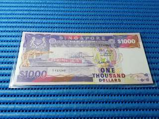 A/1 Singapore Ship Series $1000 Note A/1 737260 Dollar Banknote Currency GKS
